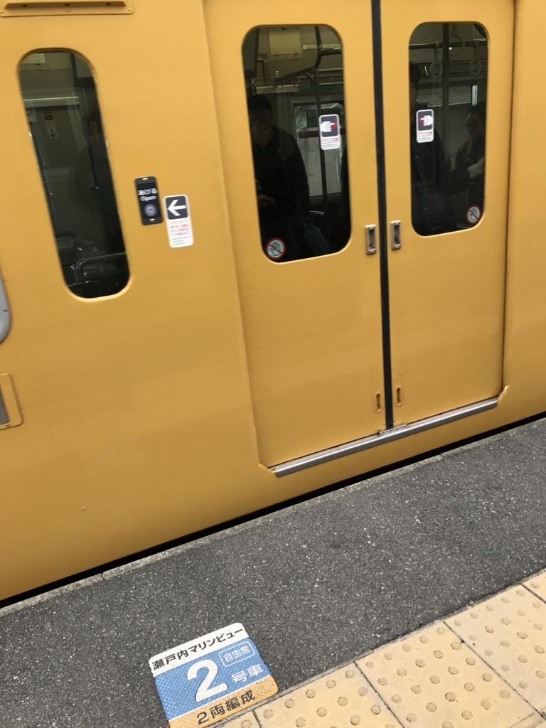 呉線 電車ドア openボタン