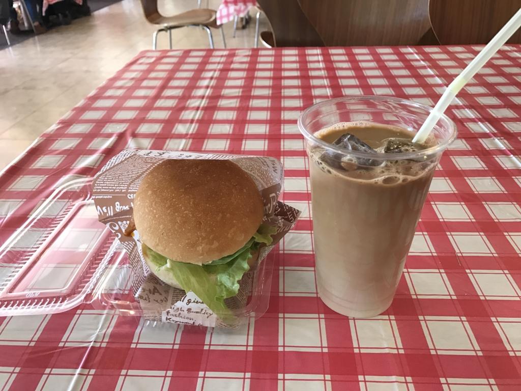 休暇村大久野島 喫茶(うさんちゅカフェ)で昼食