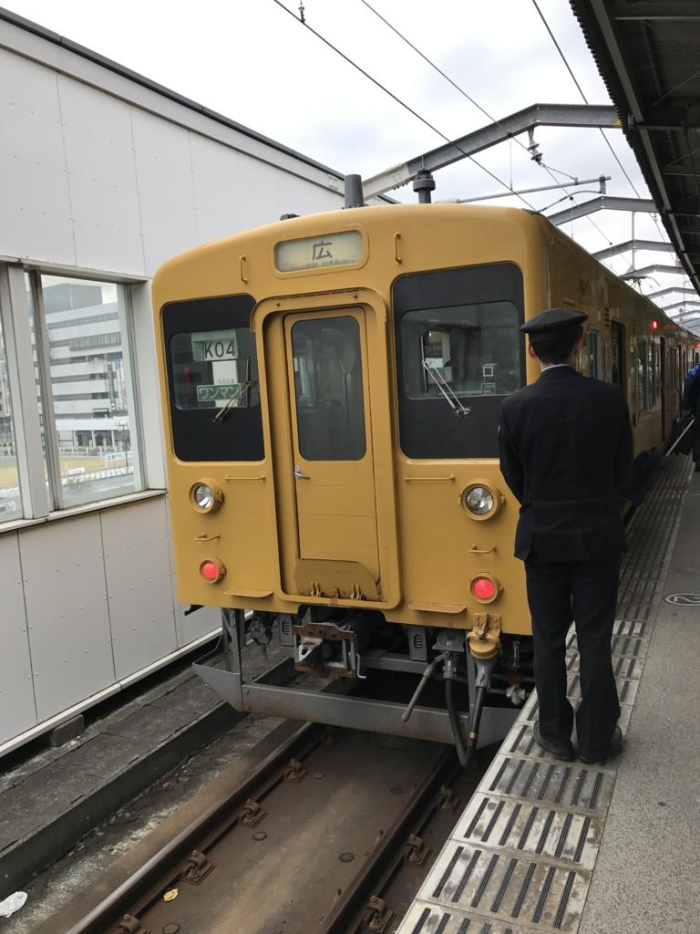 広島県 呉線 三原駅到着 折り返し「広行き」