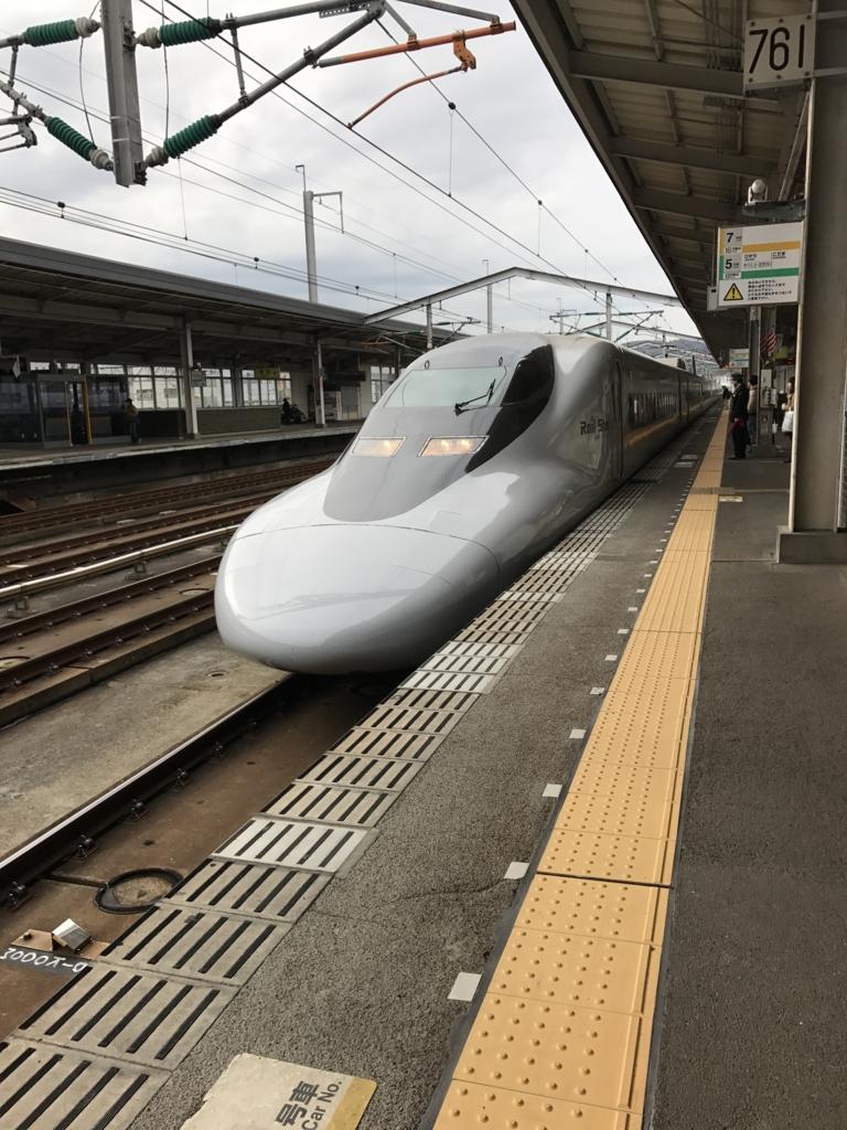 JR三原駅 東京行き 新幹線ホーム こだま 入線