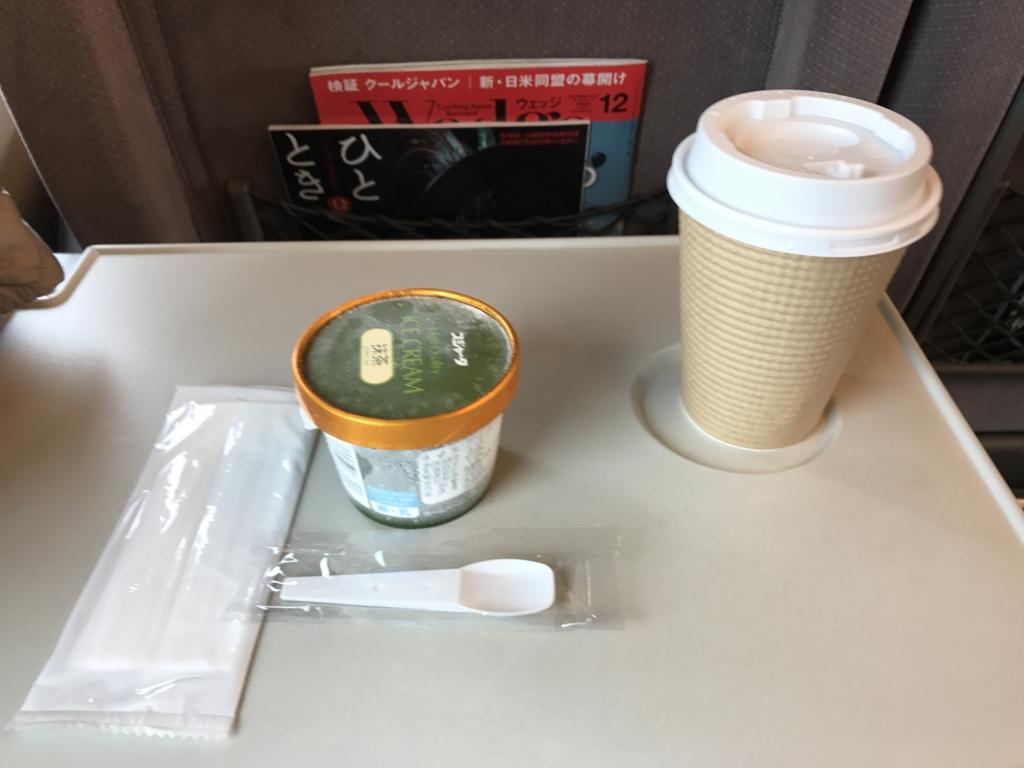 JR福山駅 東京行き 新幹線のぞみ 車内販売 カップアイス