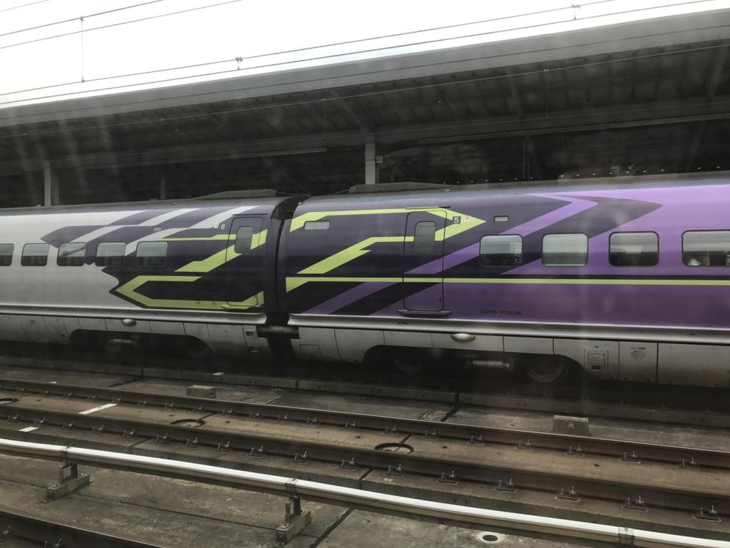 JR三原駅 「エヴァンゲリオン×500系こだま号新幹線」