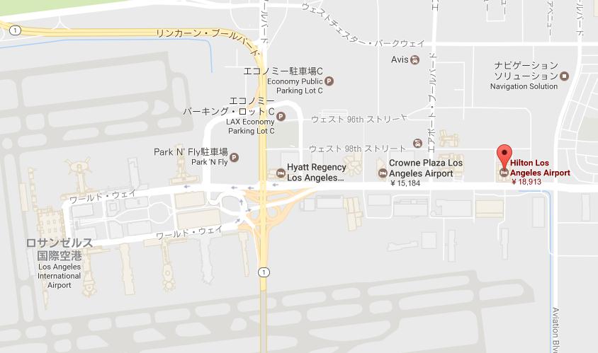 ロサンゼルス エアポート ヒルトン ホテル 地図