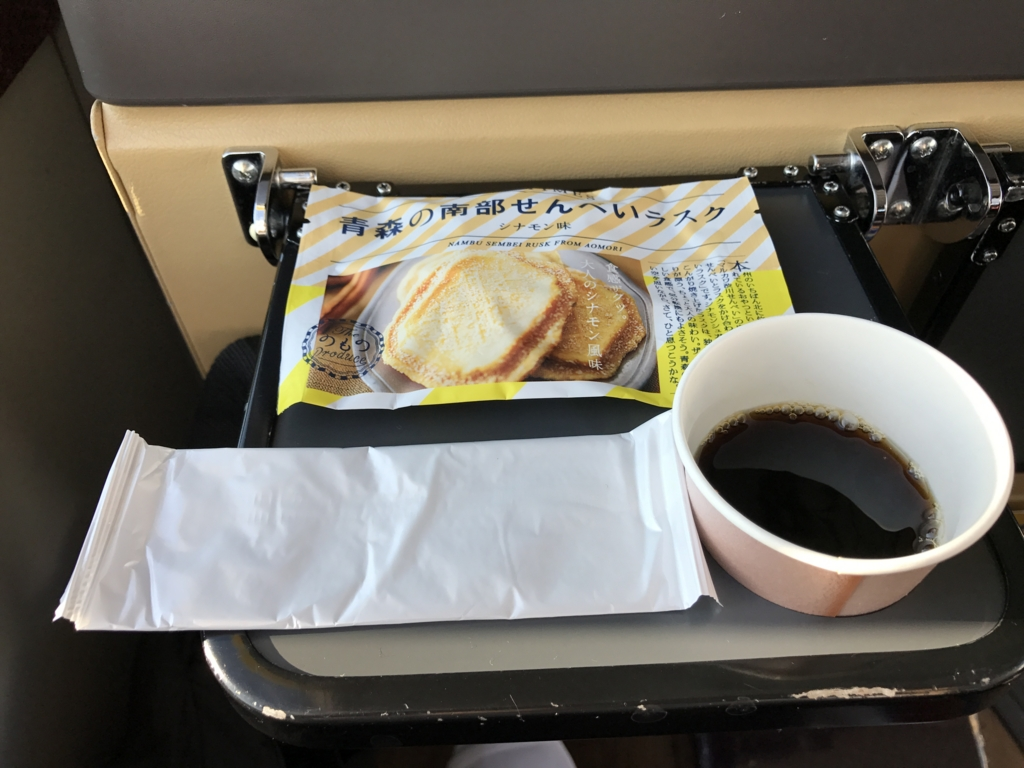 ロイヤルクルーザー 四季の華 珈琲ブレイク