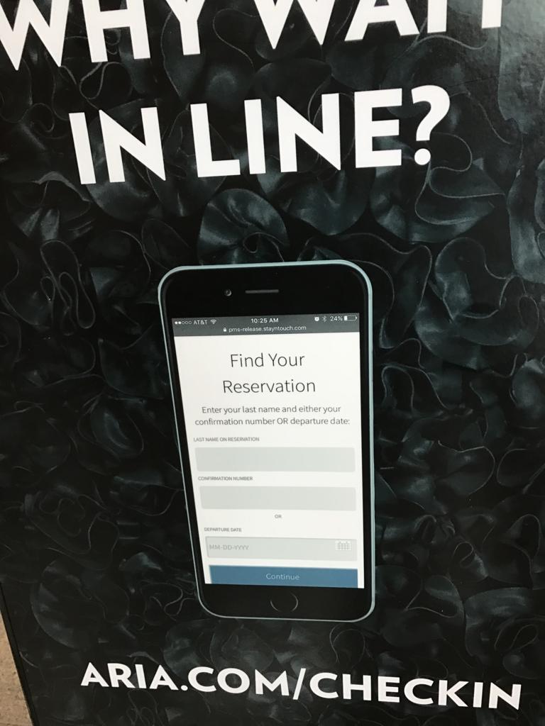ラスベガス 「ARIA リゾート & カジノ」自動チェックイン看板