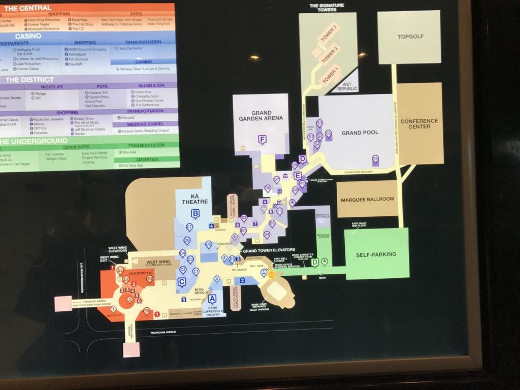 ラスベガス 「ARIA リゾート & カジノ」 ホテル内マップ
