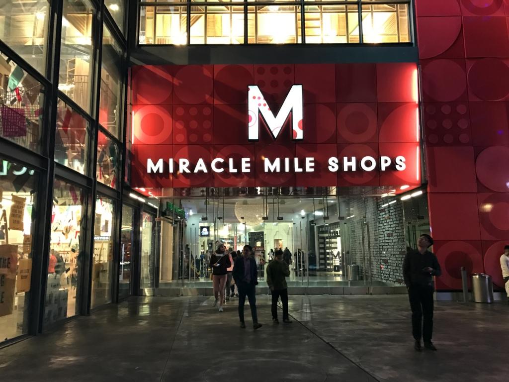プラネットハリウッドホテル隣接Miracle Mile Shops