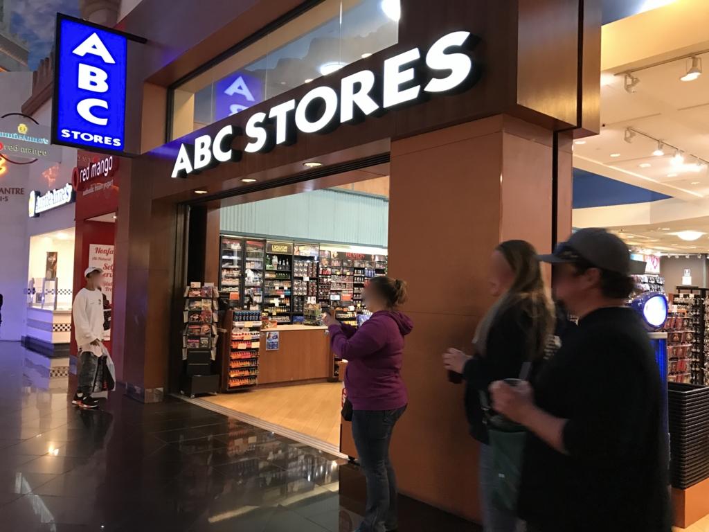 プラネットハリウッドホテル隣接Miracle Mile Shops内 ABCストア