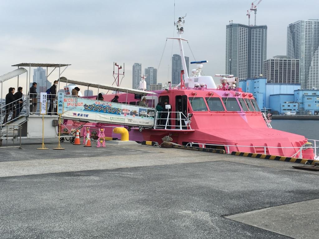 高速ジェット船 セブンアイランド「愛」乗船