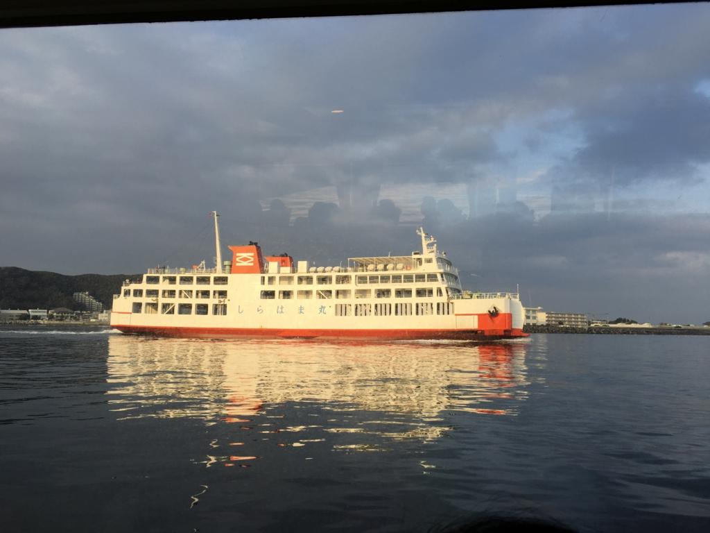 大島-東京 高速ジェット船より 撮影 東京湾フェリー