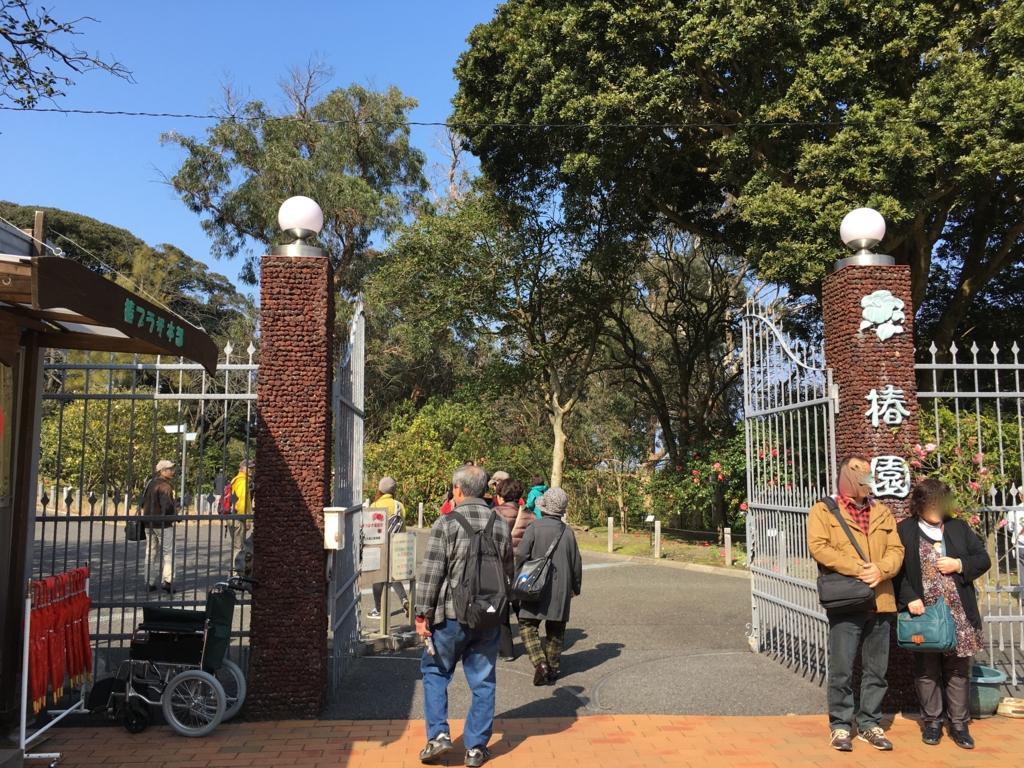 伊豆大島 椿園 入り口