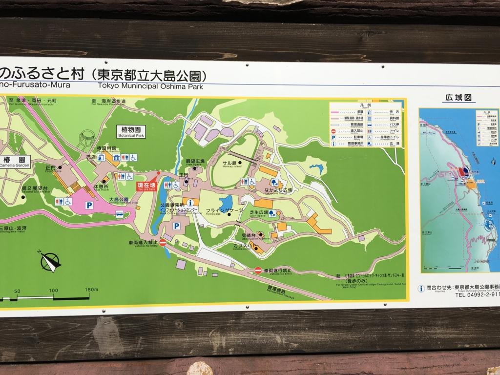 伊豆大島 動物園マップ