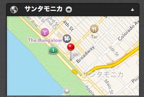 サンタモニカ セグウエイ ショップ MAP位置