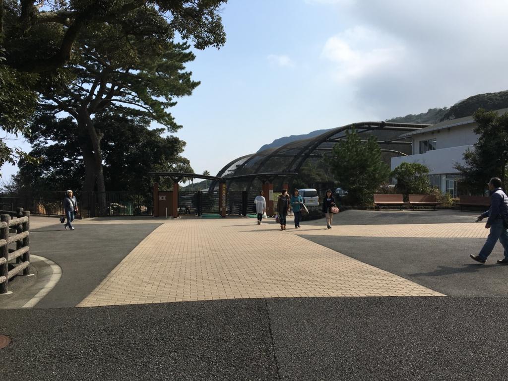 伊豆大島 動物園 入り口