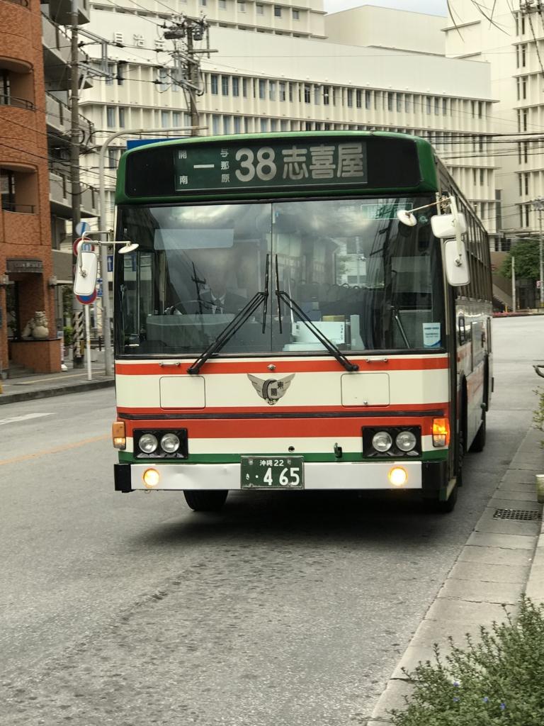 沖縄県 東陽バス 38番 「志喜屋線」