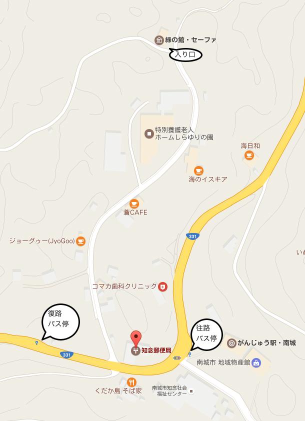 38番 「志喜屋線」「斎場御嶽入口」バス停周辺 地図