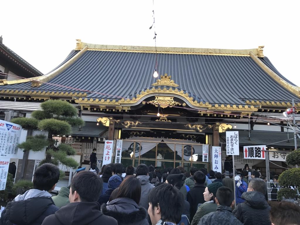 「佐野厄除け大師初詣」2017年1月3日 参拝の列 お堂にあと少し