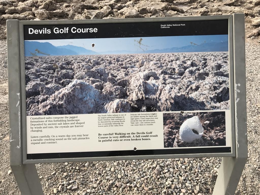 デスバレー国立公園 Devilis Golf Course 案内板