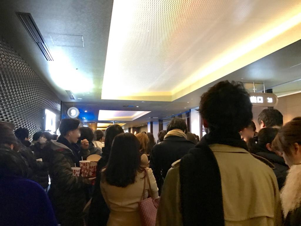 DOLBY-ATMOS 音響設備不備 観客 待機中 TOHOシネマズ新宿