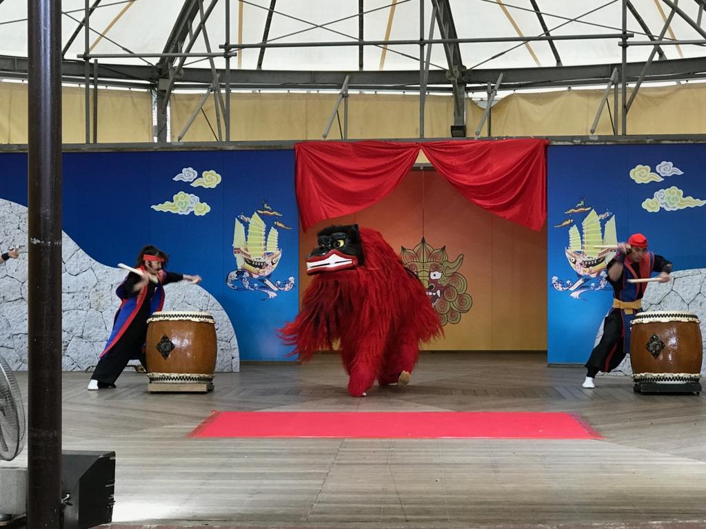 「おきなわワールド」スーパーエイサー 獅子舞