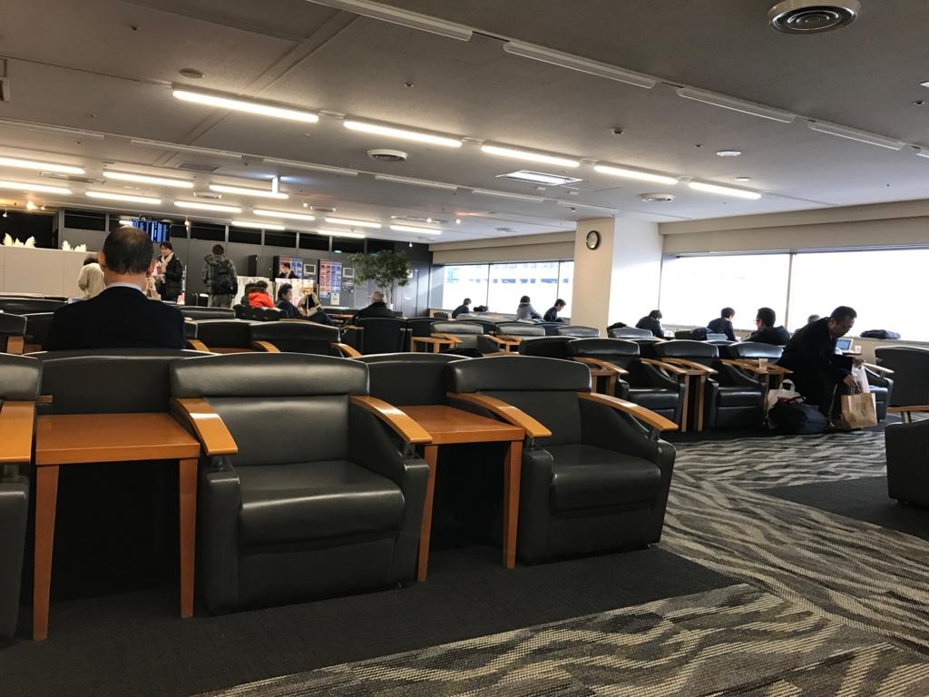 羽田空港 国内線第1ターミナル エアポートラウンジ 南(臨時)