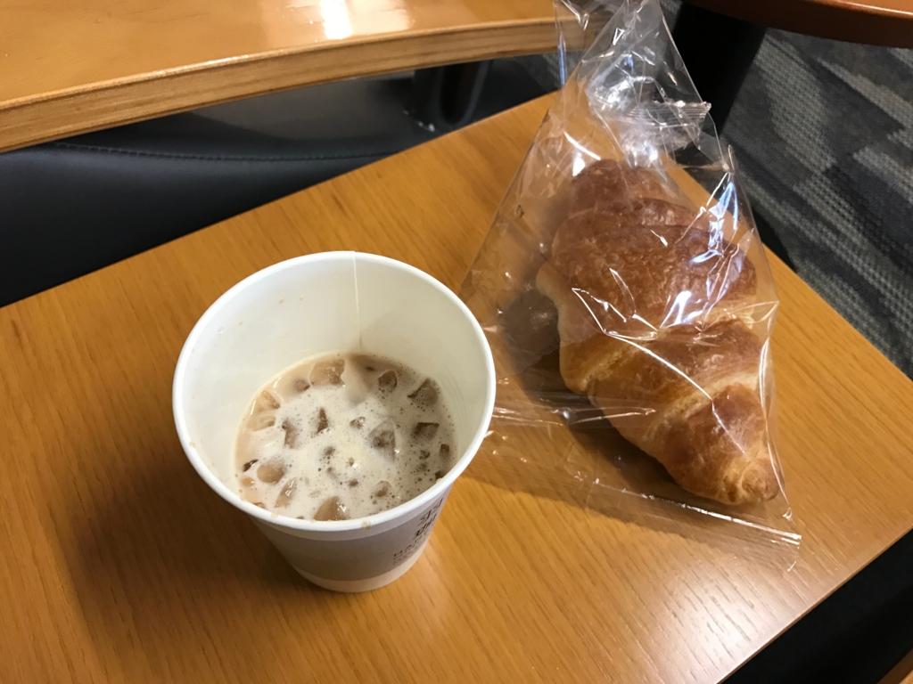 羽田空港 国内線第1ターミナル エアポートラウンジ 南(臨時) 朝食サービスパン