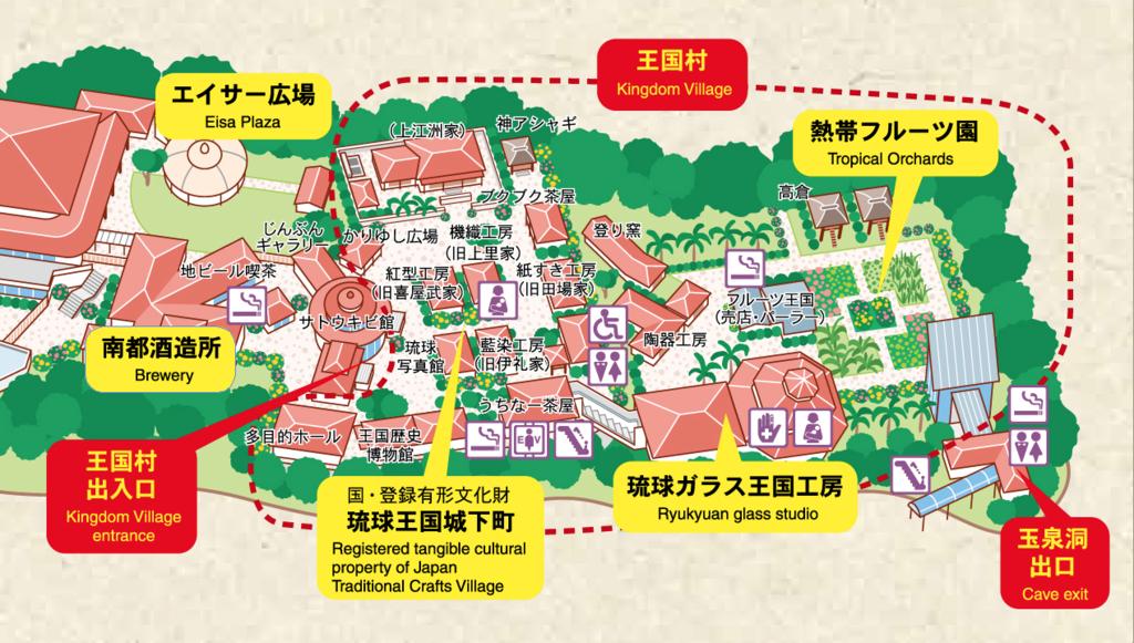 沖縄県「おきなわワールド」園内 体験場所マップ