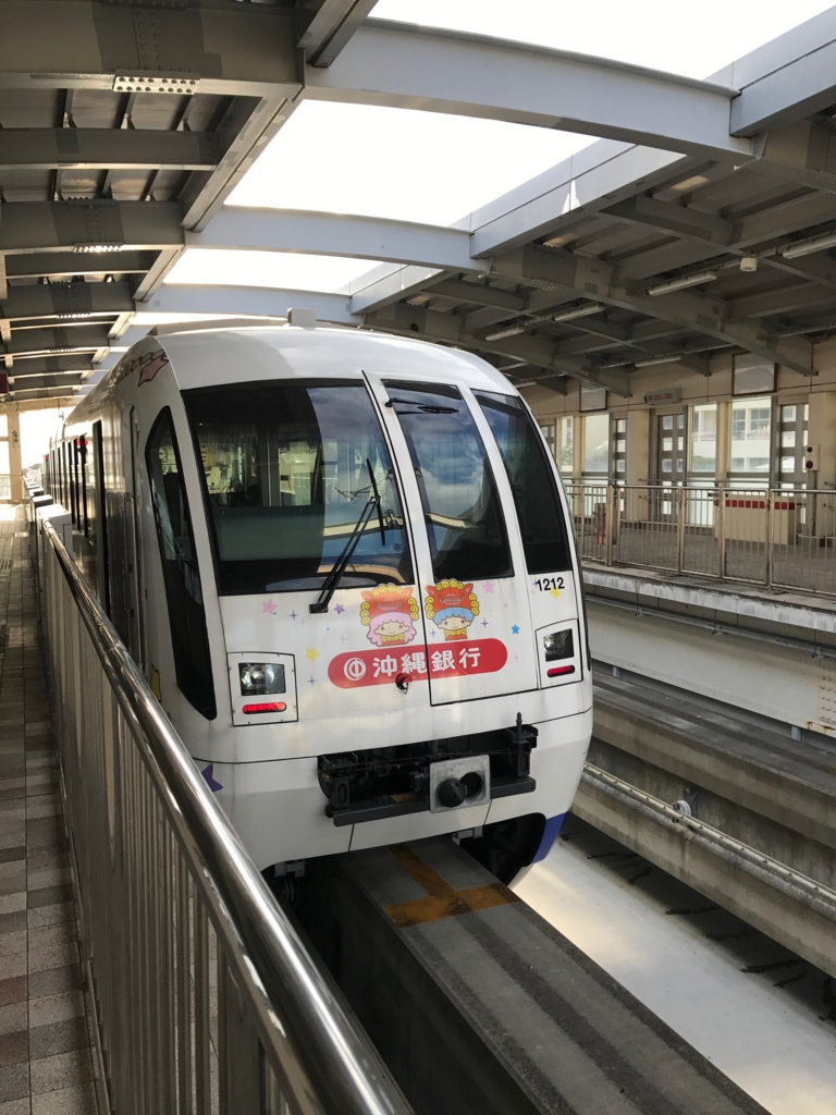 沖縄県「ゆいレール」広告車両が多かった