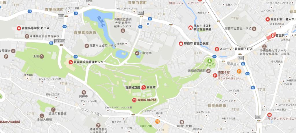 沖縄県 首里城 周辺マップ