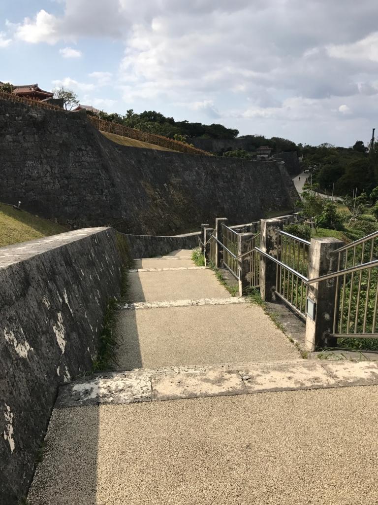 沖縄県 首里城公園 続く 階段