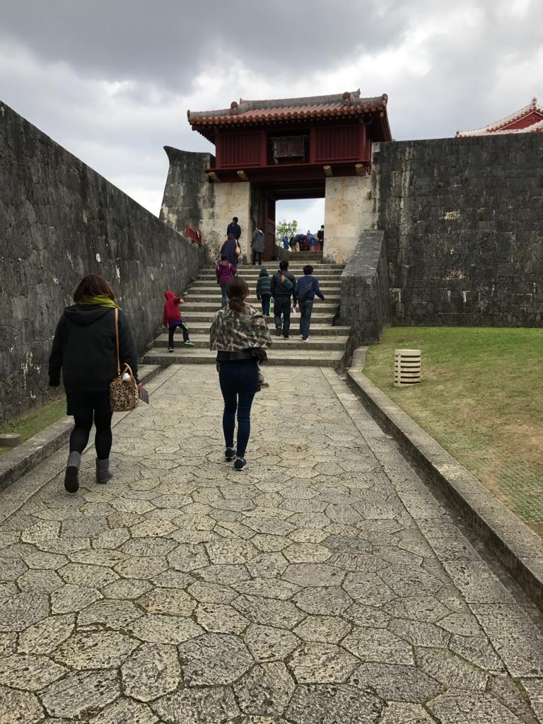 沖縄県 首里城公園 漏刻門