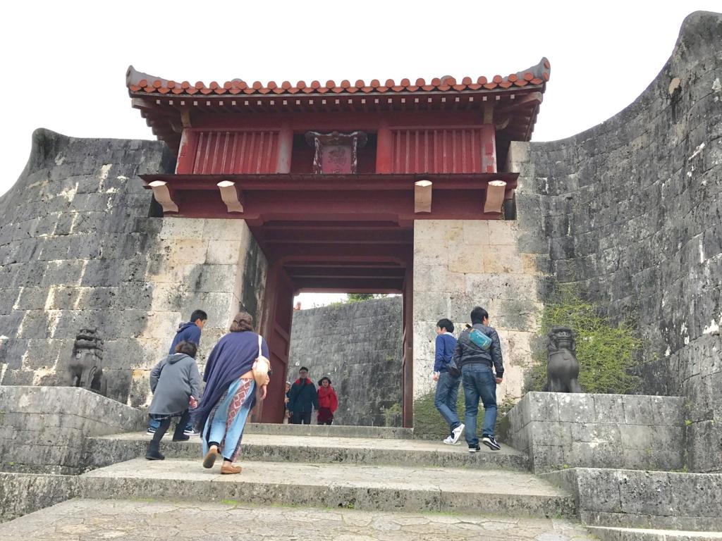 沖縄県 首里城公園 瑞泉門
