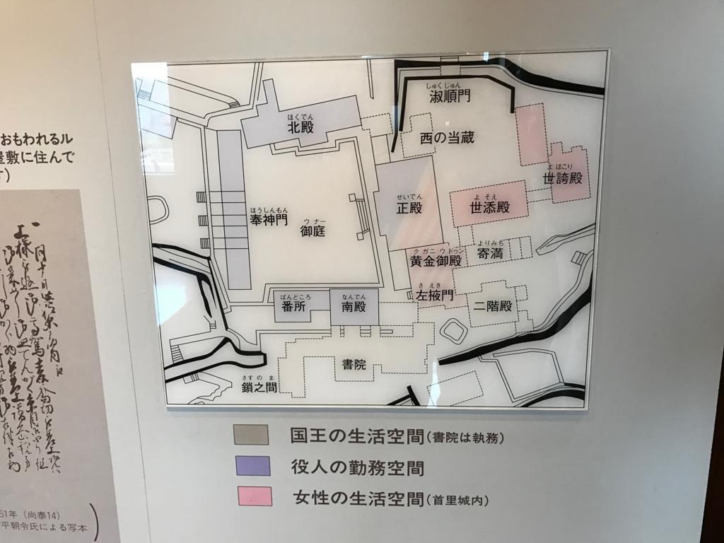 沖縄県 首里城公園 正殿付近マップ