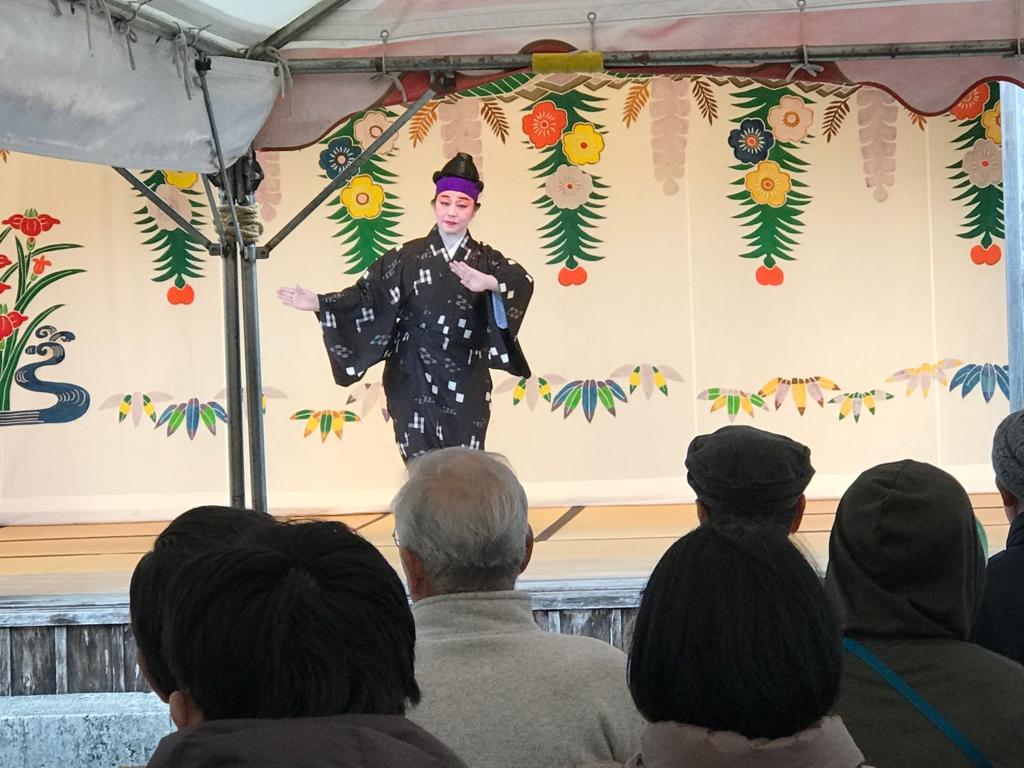 沖縄県 首里城公園 琉球舞踊「舞への誘い」