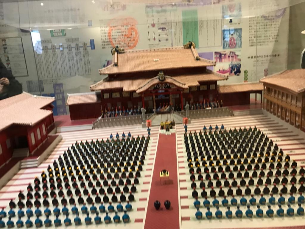 沖縄県 首里城公園  御庭 整列 模型