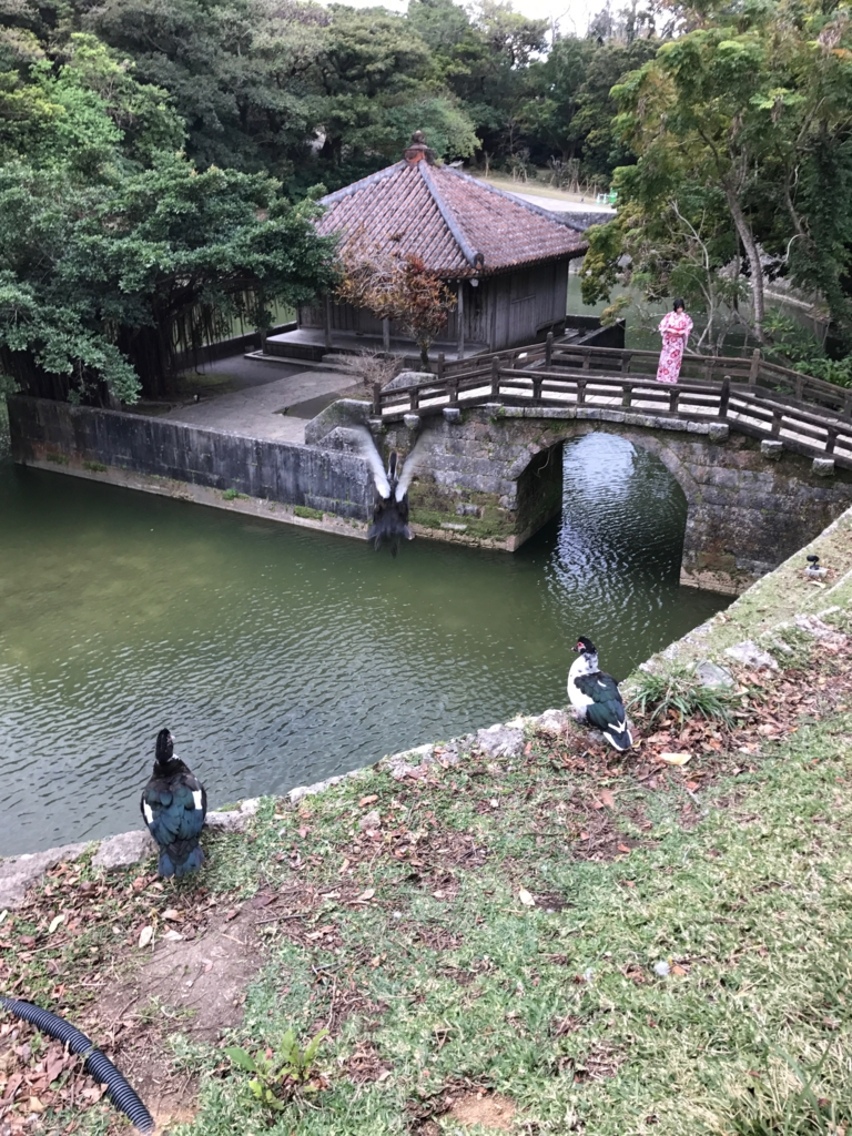 沖縄県 首里城公園 弁財天堂/円鑑池