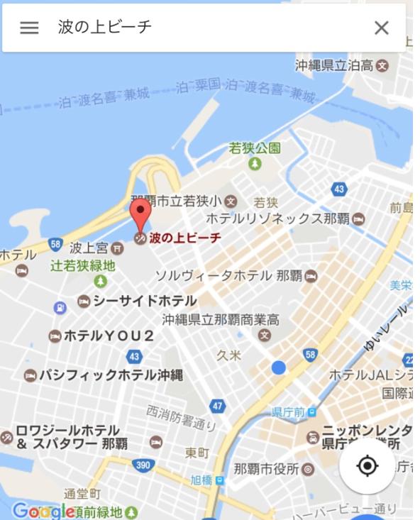 沖縄県 「波の上ビーチ」マップ