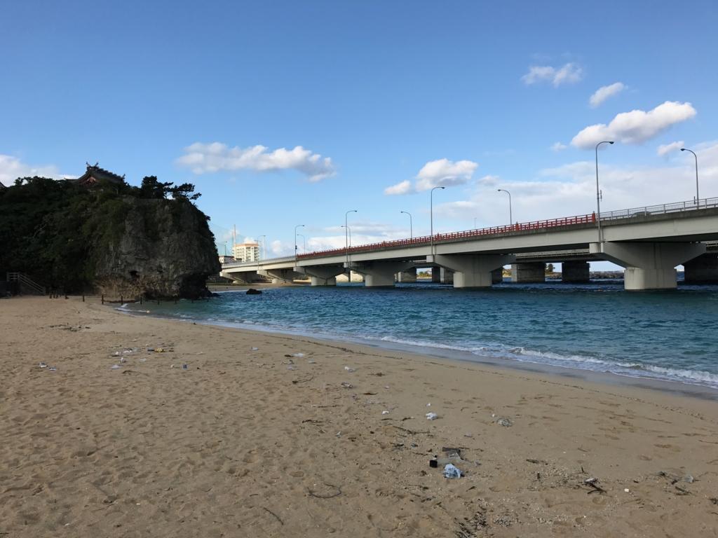 沖縄県 「波の上ビーチ」砂浜