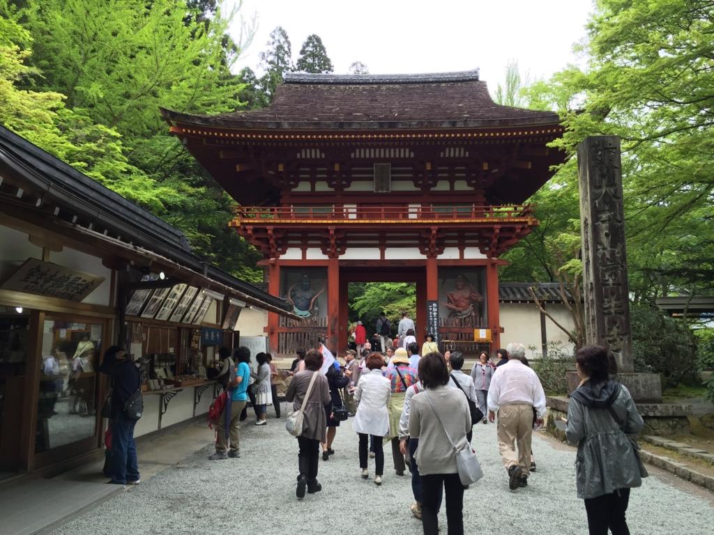 奈良県 室生寺 仁王門