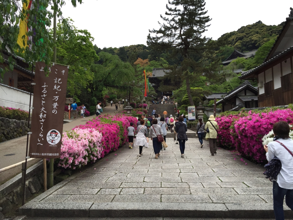 奈良県 長谷寺 入り口