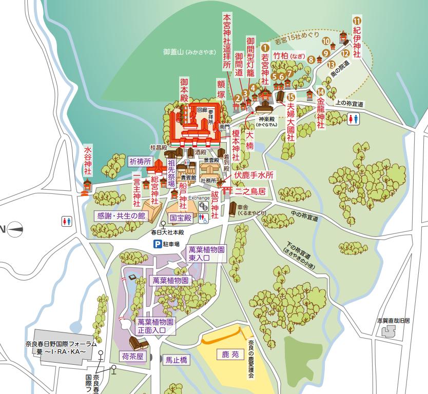 奈良県 春日大社 マップ