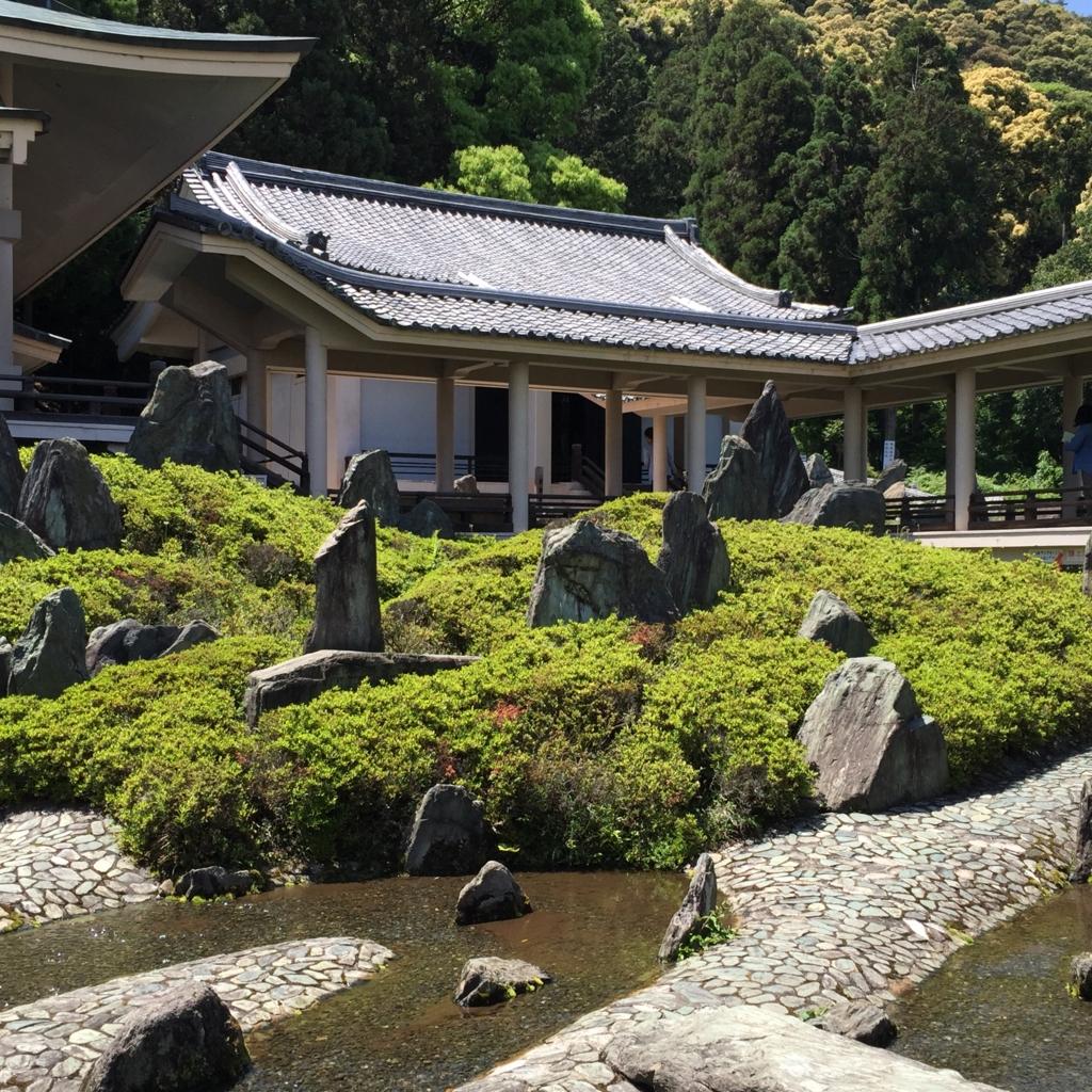 京都府 松尾大社 庭園