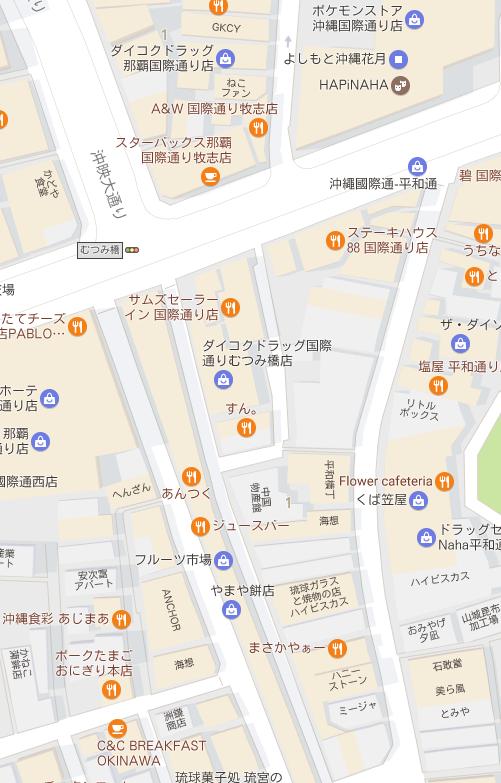 沖縄県 国際通り 周辺マップ 平和通りへ