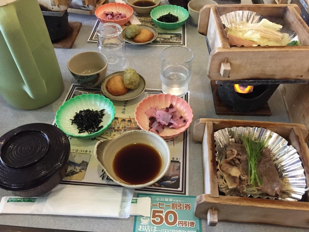 「京都・奈良の寺社を彩る5つの花々を訪ねて」オプショナル 昼食