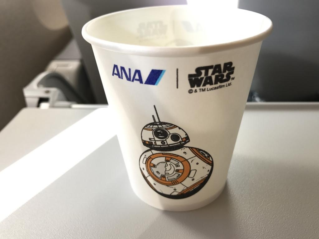 ANA671便 ANA STAR WARS JETS 紙コップ