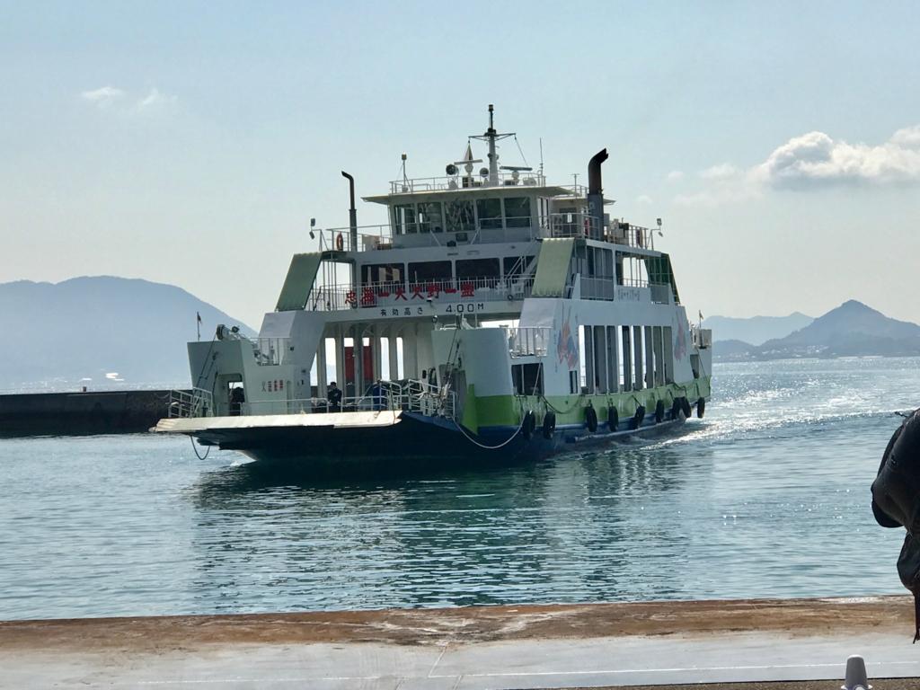 広島県 忠海港 大久野島へのフェリー到着