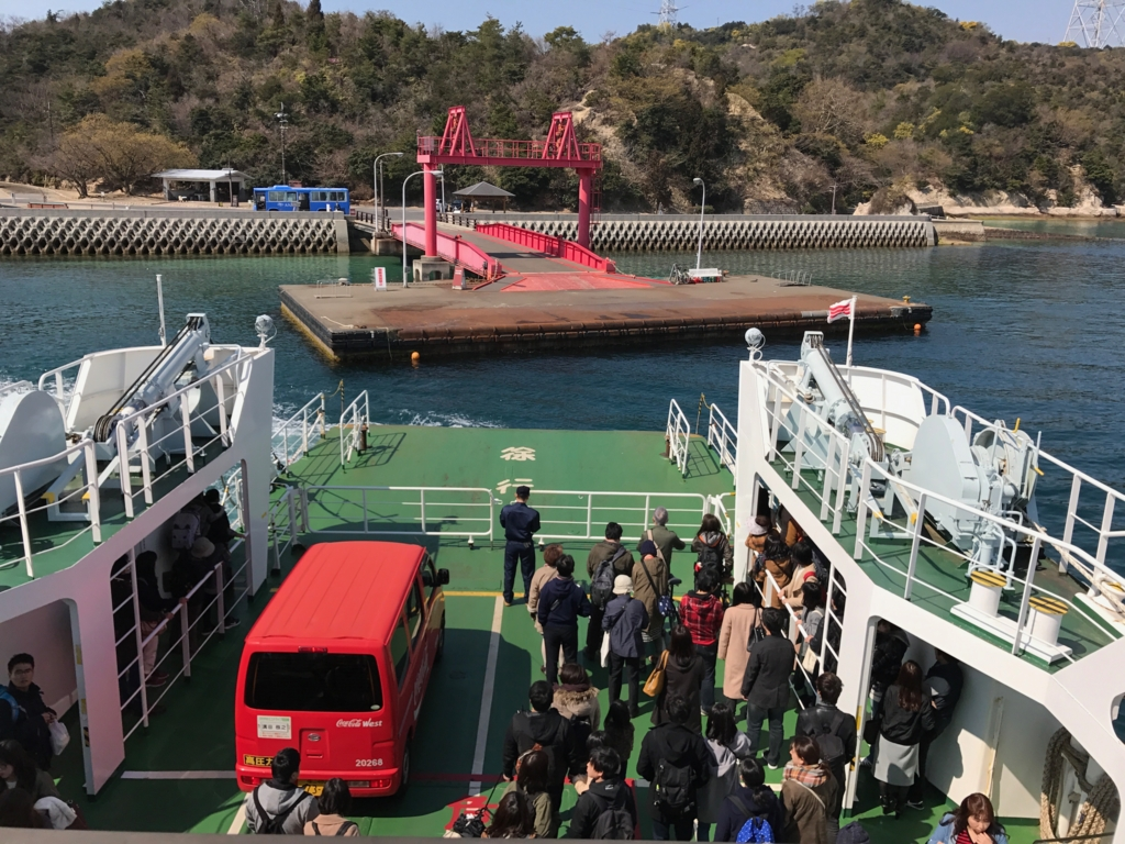 広島県 大久野島 第2桟橋 フェリー到着