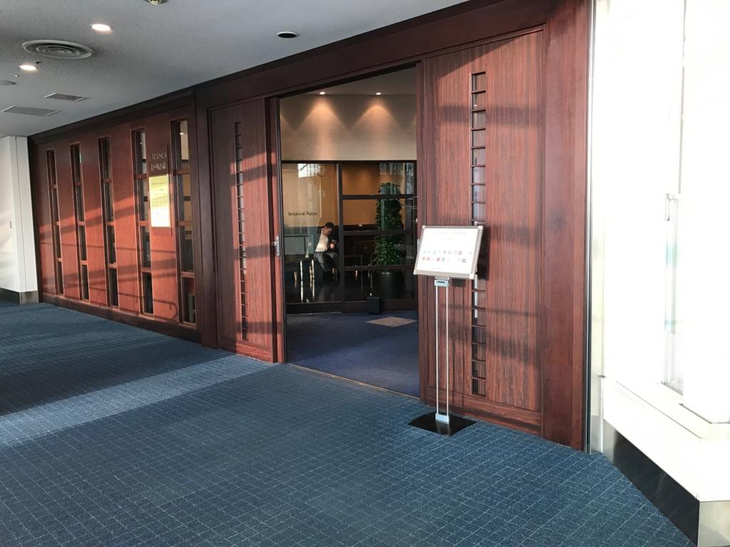 羽田空港第2ターミナル クレジット会社ラウンジ 入口