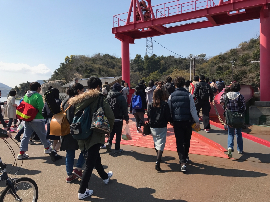 広島県 大久野島 第2桟橋 観光客 上陸