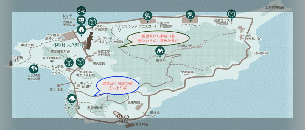 広島県 うさぎ島(大久島)展望台 へのマップ
